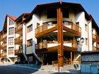 Апартаментен Хотел Ийгълс Нест, Банско