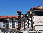 Хотелски Комплекс Зара, Банско