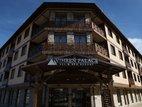 Хотел Вихрен Палас Ски & Спа Ризорт, Банско